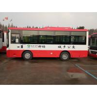 Wholesale Low Fuel Consumption Star Vehicle Petrol / Diesel engine ISO9001 Certification from china suppliers