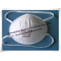 Wholesale N95 Cup Medical Face Mask / Surgical Mask Respirator Without Valve from china suppliers