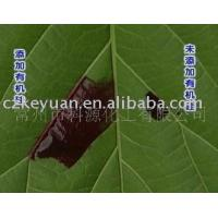 Wholesale Environmental friendly KY-1028 Silicone adjuvant equal to silwet 408 transparent liquid from china suppliers