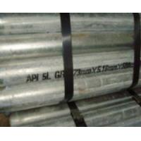 Wholesale 32mm Galvanized Pipe from china suppliers
