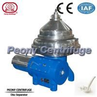 Wholesale High Effeiency Milk Separator - Centrifuge With Self-cleaning Bowl Separator from china suppliers