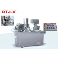 Wholesale CE Semi Auto Capsule Filling Machine Pharmaceutical Filling Equipment With Touch Panel from china suppliers