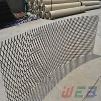 Buy cheap expanded plate mesh from wholesalers