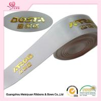 Wholesale Customized Gold Foil Printed Hot stamping ribbon Single face Ribbon Type from china suppliers