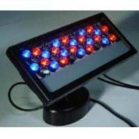 Wholesale LED Floodlight (WD-FL-2004) from china suppliers