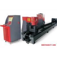 Wholesale HE Special Laser CNC Cutting Machine For Processing Metal Plate / Pipe from china suppliers