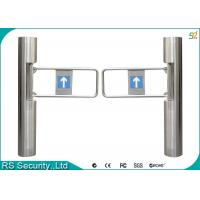 Bi-Directional Full Automatic Supermarket Swing Gate Waterproof Turnstiles