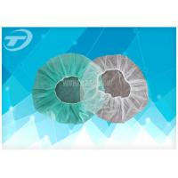 """Wholesale Medical Disposable  PP non-woven bouffant round cap 21"""" /24"""" from china suppliers"""