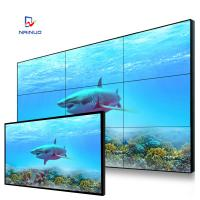 Wholesale Digital Signage Did Lcd Video Wall Display Tv 46 Inch Highlight 700 Nits Screen from china suppliers