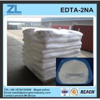 Wholesale Supply 99% China disodium edta powder from china suppliers