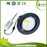 Wholesale 40W COB LED Downlight from china suppliers