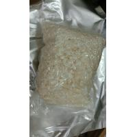 Wholesale Mephedrone 4MMC Cas 1189805-46-6 C11H15NO White Crystal Ephedrone Drone Purity 99.9% from china suppliers