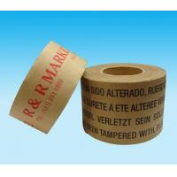 Wholesale Low noise custom logo printed siliconised kraft paper tapes for cargo bundling from china suppliers