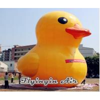Wholesale Customized Yellow Cute Inflatable Duck with Blower for Decoration from china suppliers