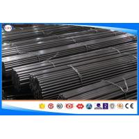 Wholesale Diameter 2-100 mm Cold Finished Bar 4140 / 42CrMo4 / SCM440 Alloy Steel from china suppliers