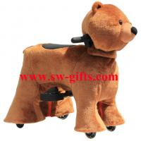 Wholesale Drivable mechanical ride on horse for kids playing games plush on wheels from china suppliers