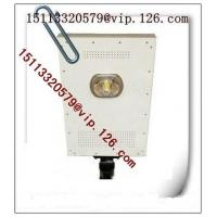 Buy cheap 15w-100w LED solar street lamp With 3 Years Warranty from wholesalers