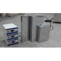 Wholesale 40KHz Submersible Transducer Stainless Steel Ultrasonic Cleaner For Condenser / Radiator / Cooler from china suppliers