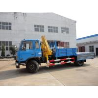 Buy cheap Dongfeng 153 folded truck mounted crane for sales from wholesalers