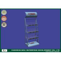 Buy cheap Wire Basket Supermarket Four Shelves Store Display Racks 650*350*1600 from wholesalers