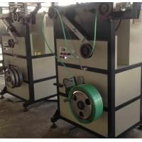 Wholesale PLC Control Automatic Strapping Band Winding Machine For PP / PET from china suppliers