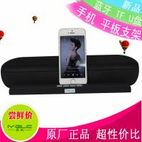 Wholesale NEW portable bluetooth speaker with stand for ipad mobile wireless speaker from china suppliers