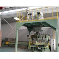Wholesale Automatic Weighing And Bagging machine Urea Fertilizer Bagging Plant from china suppliers