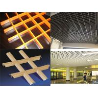 Wholesale Fireproof ,  Moisture - Proof Open Grid Ceiling System For Indoor from china suppliers