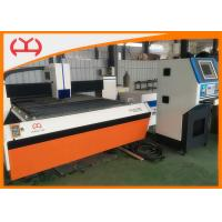 Wholesale Servo Motor Fiber Laser Cutting Machine For Carbon / Stainless / Aluminum Sheet from china suppliers