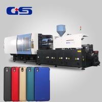 Wholesale Large Servo Motor Injection Molding Machine For Mobile Phone Plastic Cover Making from china suppliers