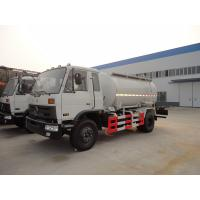 Wholesale Dongfeng 153 16.3cbm bulk cement powder truck from china suppliers