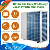 Wholesale 3.30 EER 4.90 High COP Heat Pump for 7℃ - 60℃ Water Outlet , CE ROHS EN14511 from china suppliers