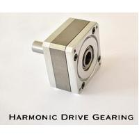 Wholesale Harmonic Drive Gearing from china suppliers