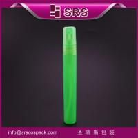 Wholesale SRS wholesale nature color Round 10ML plastic perfume small container with pump sprayer from china suppliers