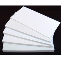 Wholesale 1000mm Hygeian PVC Foam Board Customized White PVC Foam Sheet Anti - Slip from china suppliers