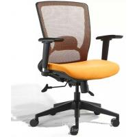 Wholesale Shop home office chair furniture for desk chairs with hydraulic lift cylinder and more functiional properties from china suppliers