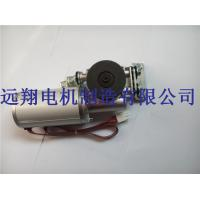 Wholesale Brushless Sliding Glass Door Motor 75W 650-1600mm Smooth Slient Working from china suppliers