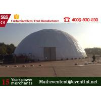 Quality Dome tent of 50 meters diameter for large exhibition in Beijing for sale