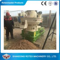 Wholesale Thailand Customers Most Popular 1-1.5ton/h Capacity Complete Wood Pellet Production Line Price from china suppliers