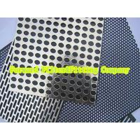 Wholesale Sound - Absorbing Architectural Perforated Metal Panels Approved ISO9001 from china suppliers