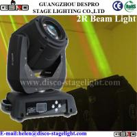 Wholesale 2R 120W Moving Head Sharpy Beam Light 13DMX Channel Concert Stage Lighting from china suppliers
