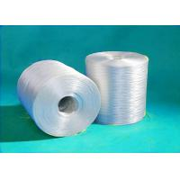 Buy cheap Thermoplastic Composite Materials E Glass Fiberglass Roving Less Fuzz from wholesalers