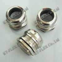 Wholesale Pg cable gland from china suppliers