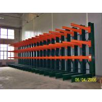 Wholesale Powder Coating Finish Cantilever Racking System Warehouse Vertical Cantilever Racks from china suppliers