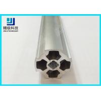 Wholesale 6063-T5 Plum Blossom Tubing Aluminium Alloy Pipe Silvery Oxidation Flower Pipe AL-M from china suppliers