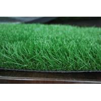 Wholesale 140gPP Single Backing Cloth / 100g Nonwoven Cloth Color Garden Artificial Grass Lawn Mats from china suppliers
