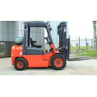 Wholesale China Best ChoiceLPG forklift FY25T 2.5t 4.8M Gasoline/Liquefied gas/Natural gas LPG Forklift with side shift  and Nissa from china suppliers