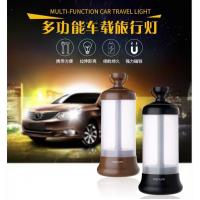 Wholesale Vehicle multifunctional travel light GK-BL001 from china suppliers