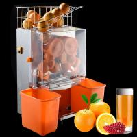 Wholesale Full Automatic Electric Commercial Fruit Juicer Machines , Juice Extracting Machine from china suppliers