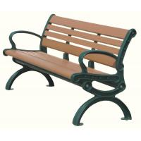 Wholesale WPC sleeping chair cheap outdoor antique wood plastic composite chair 110*35 RMD-103 from china suppliers